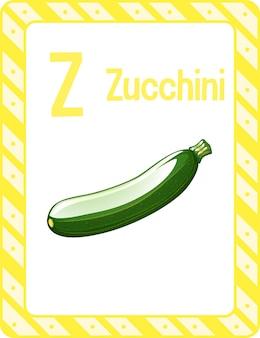 호박에 대한 문자 z와 알파벳 플래시 카드