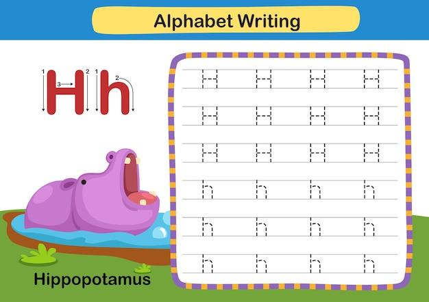 Alphabet letter exercise h  hippopotamus with cartoon vocabulary illustration