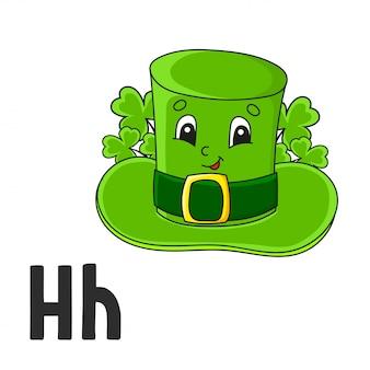 Алфавит буква h. лепрекон шляпа. abc флэш-карты. милый мультфильм характер на белом фоне.