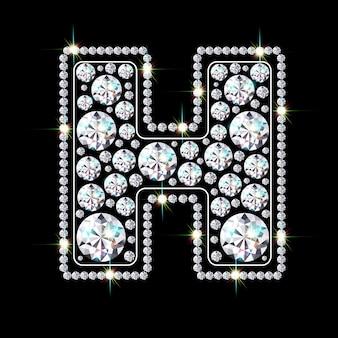 Алфавитная буква h из ярких сверкающих бриллиантов