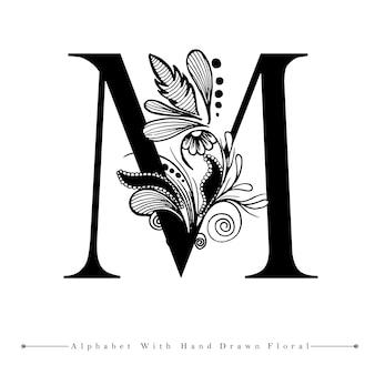 アルファベット文字m