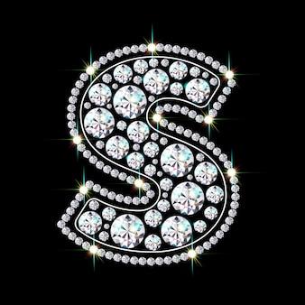 Алфавитная буква s из ярких сверкающих бриллиантов