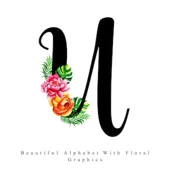 アルファベットの手紙U水彩の花の背景