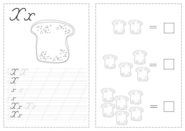 Лист трассировки букв алфавита с буквами русского алфавита. базовая письменная практика для детей детского сада - хлеб