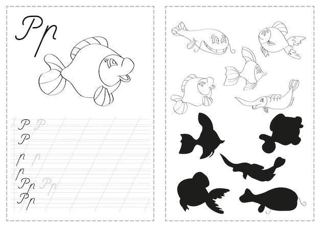 Лист трассировки букв алфавита с буквами русского алфавита. базовая письменная практика для детей детского сада - рыба