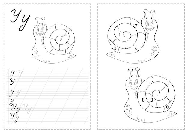 Лист трассировки букв алфавита с буквами русского алфавита. базовая практика письма для детей детского сада - улитка