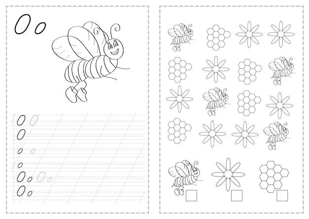 Лист трассировки букв алфавита с буквами русского алфавита. базовая письменная практика для детей детского сада - оса