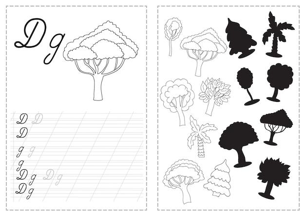 Лист трассировки букв алфавита с буквами русского алфавита. базовая письменная практика для детей детского сада - дерево