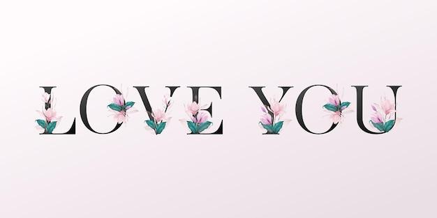 柔らかいピンクの背景に水彩花とアルファベット文字。美しいタイポグラフィデザイン「愛」