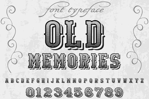 アルファベットの古い思い出