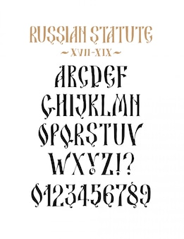 The alphabet of the old russian font.