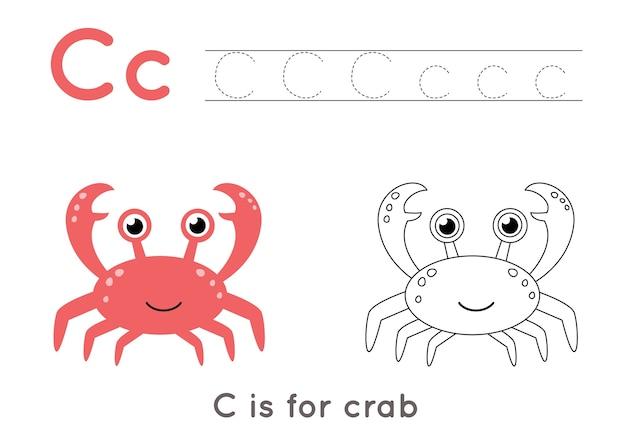 アルファベットのトレースと着色のワークシート。 azライティングページ。文字cの大文字と小文字のトレースと漫画のカニのイラスト。子供のための手書きの練習。印刷可能なワークシート。