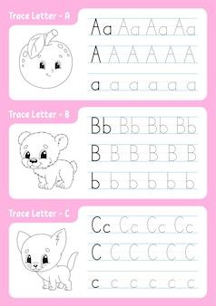 アルファベットトレースページ。子供のためのワークシート。