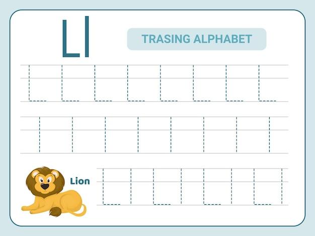 レターlワークシートのアルファベットトレース練習
