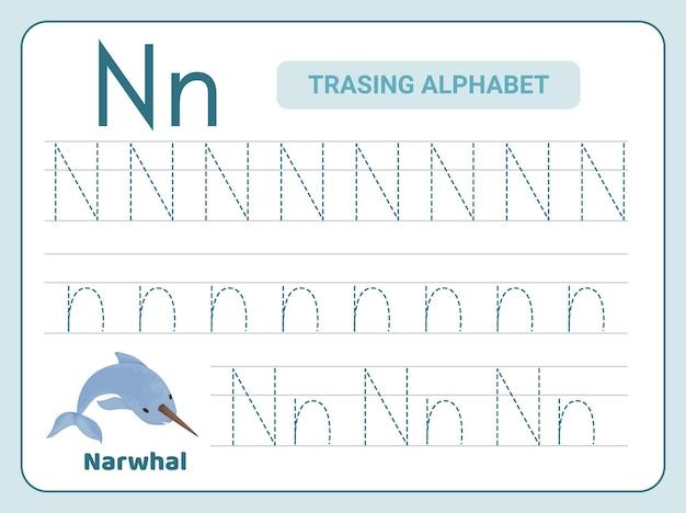 レターnワークシートのアルファベットトレース練習