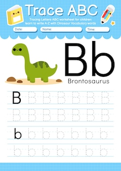 恐竜の語彙文字bのアルファベットトレースワークシート