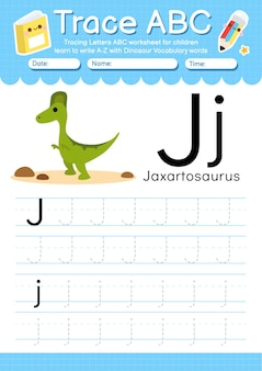 恐竜の語彙文字jのアルファベットトレースワークシート