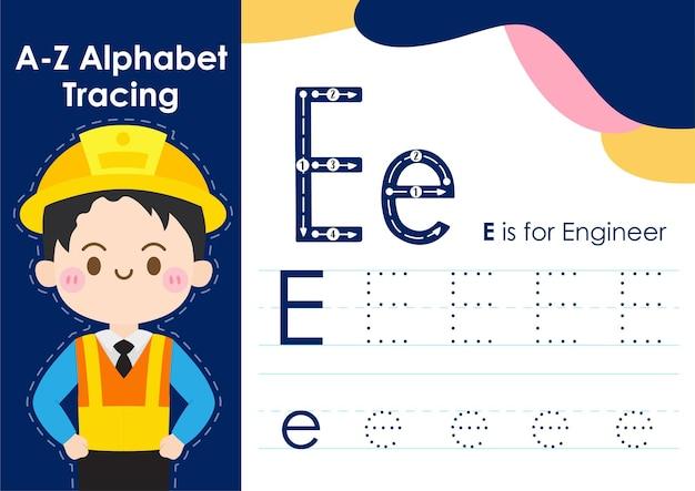 仕事の職業とアルファベットのトレースワークシート