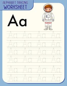 文字aと文字aのアルファベットトレースワークシート