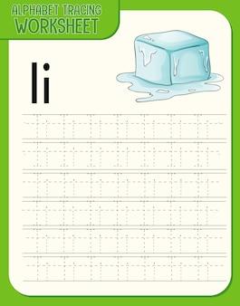 文字iとiのアルファベットトレースワークシート