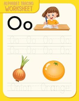 文字oとoのアルファベットトレースワークシート