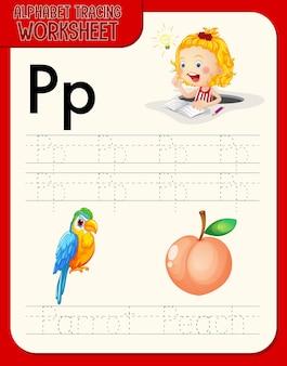 Foglio di lavoro per tracciare l'alfabeto con la lettera p e p