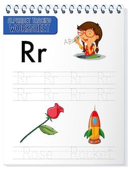 Рабочий лист начертания алфавита с буквой r и r