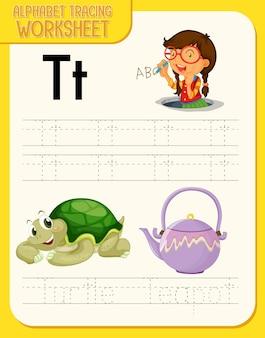 文字tとtのアルファベットトレースワークシート