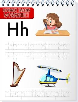 Foglio di lavoro di analisi dell'alfabeto con lettera e vocabolario