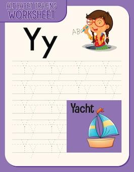 Foglio di lavoro di analisi di alfabeto con lettera e vocabolario