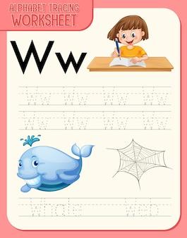 문자 w와 w로 알파벳 추적 워크 시트