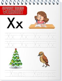 文字xとxのアルファベットトレースワークシート