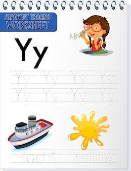 文字yとyのアルファベットトレースワークシート