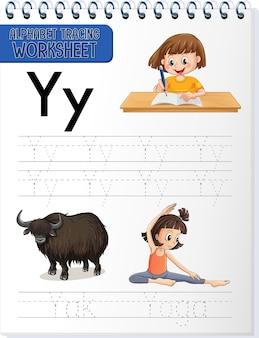 문자 y와 y가 있는 알파벳 추적 워크시트