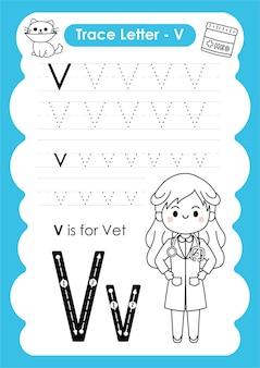 Рабочий лист по алфавиту со словарным запасом профессии на букву v ветеринар