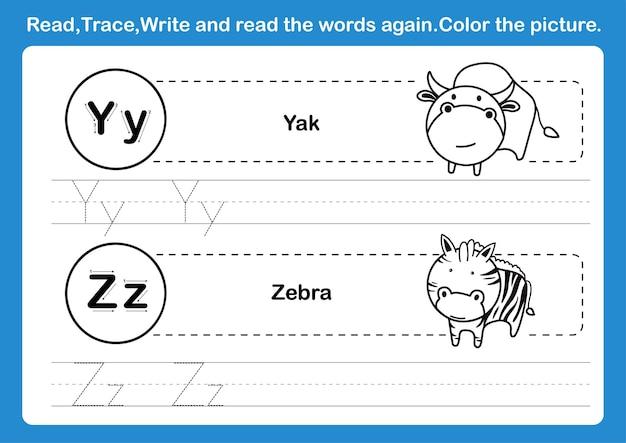 本のイラストを着色するための漫画の語彙とアルファベットyz演習