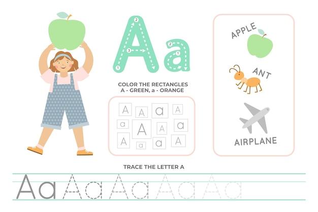 文字aのアルファベット順のワークシート