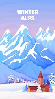 알프스 겨울 포스터. 오스트리아 또는 스위스 알프스의 높은 눈 덮인 봉우리와 빈티지 만화 배너