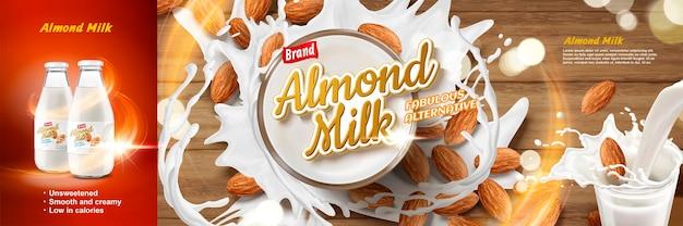 우유와 아몬드가 튀는 대체 음료