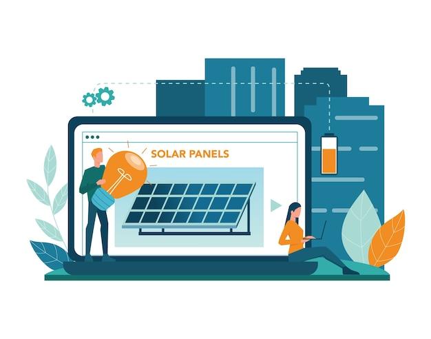 代替エネルギーのオンラインサービスまたはプラットフォームセット。エコロジーのアイデアはひどく力です。ソーラーパネルショップ。ベクトルイラスト