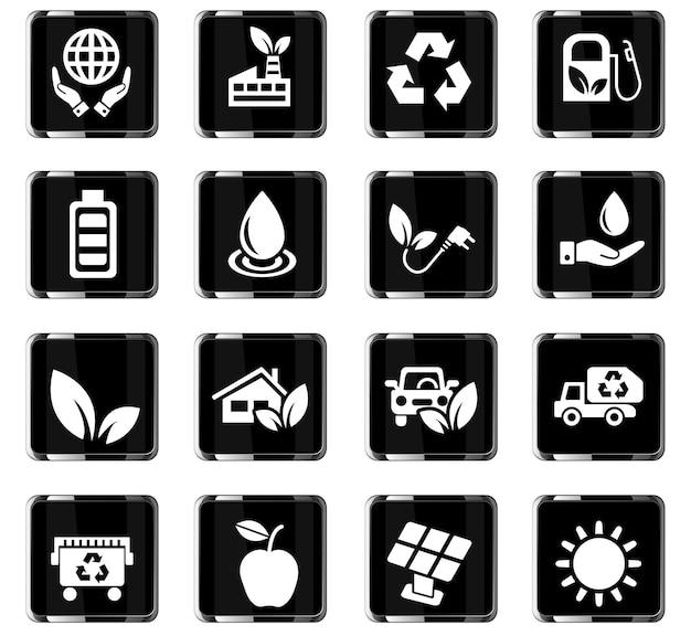 사용자 인터페이스 디자인을 위한 대체 에너지 웹 아이콘