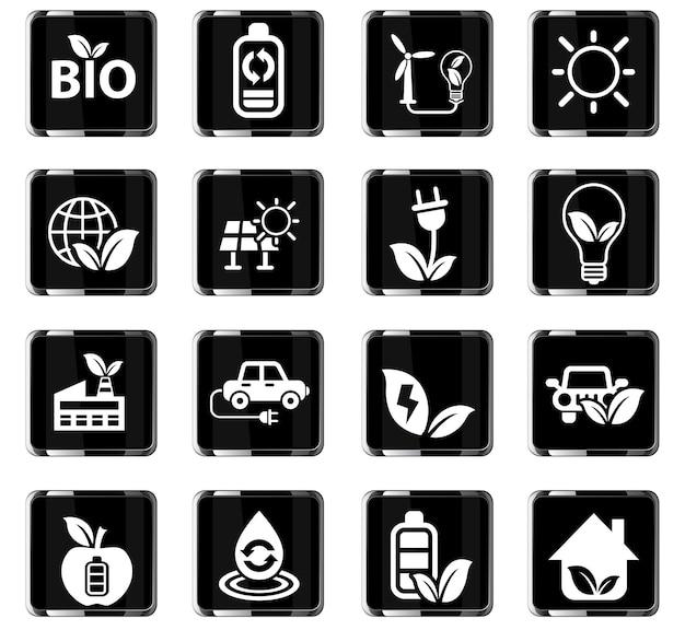 ユーザーインターフェイスデザインのための代替エネルギーウェブアイコン