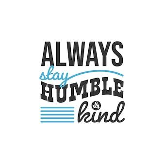 Всегда оставайтесь скромными и добрыми, дизайн вдохновляющих цитат