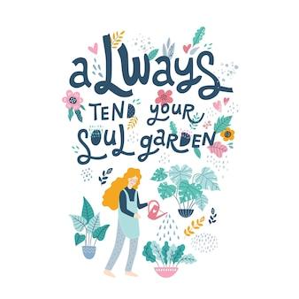 항상 영혼의 정원 손으로 그려진 글자를 돌보십시오. 동기 부여 문구, 꽃 요소가있는 감동적인 견적.