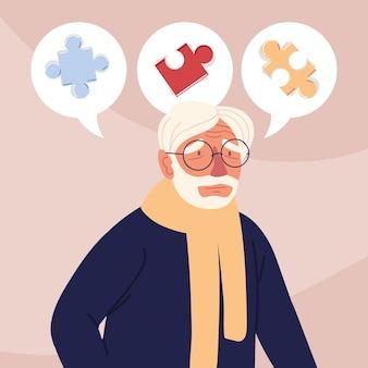アルツハイマー病の老人男性の集中力低下