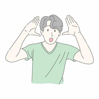 Пораженный человек, жестикулирующий с поднятой рукой, нарисованный рукой