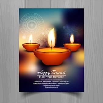 Amazing booklet to celebrate diwali