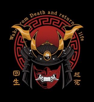 Amazing samurai oni mask