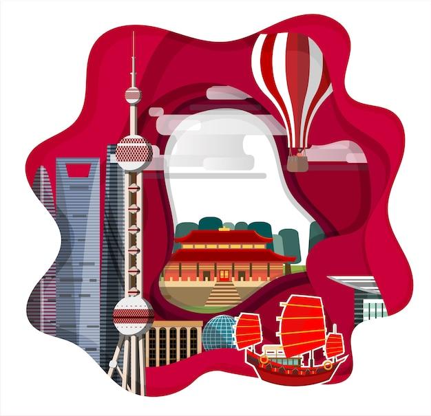 Amazing shanghai
