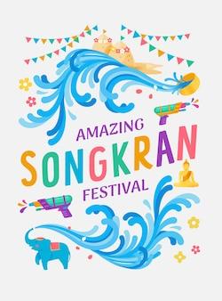 Amazing songkran festival thailand water splash. Premium Vector